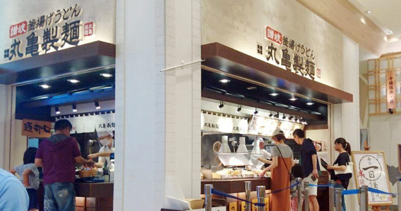 フードコート内の丸亀製麺