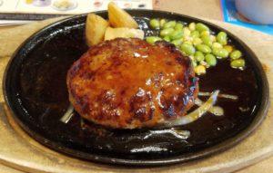 ステーキのどん、200gハンバーグ